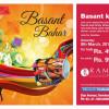 Basant Bahar [9th March]