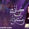 Hum Tv's New Drama Serial 'Kahani Raima Aur Manahil Ki'