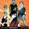 """ANJI""-The IBA Annual Play [23rd - 25th May]"