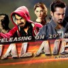 Watch Official Trailer of 'Jalaibee'.