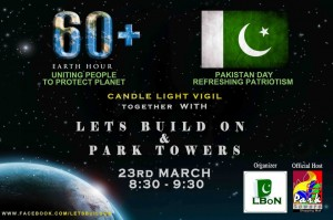 PAKISTAN DAY & EARTH HOUR 2013