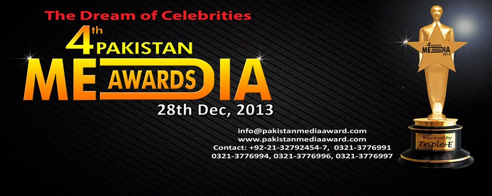 Pakistan Media Awards