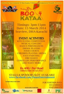 BOO KATAA 4 | Jashn-e-Baharan Basant festival 2014