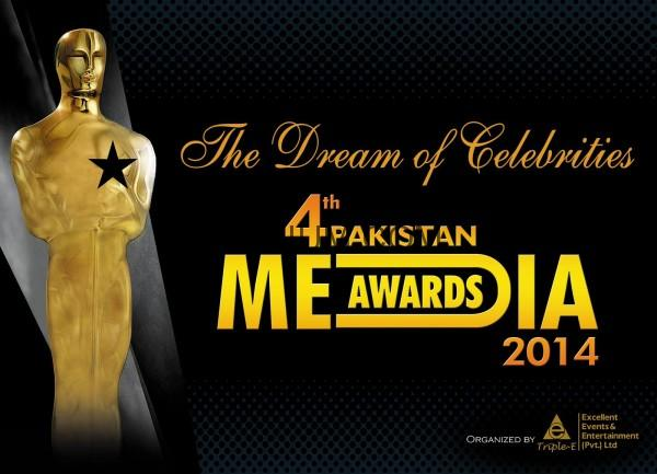 Pakistan's 4th media awards