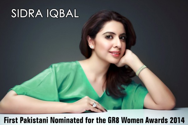 sidra iqbal received gr8 women award 2014
