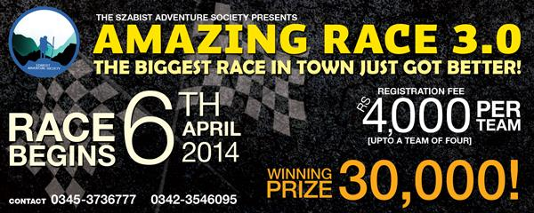 The Amazing Race 3.0 - the biggest race in town just got better!