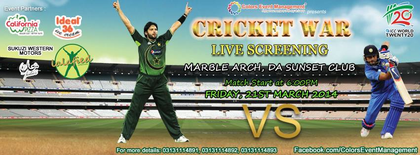 Cricket War [Pakistan vs India T20 World Cup Screening]