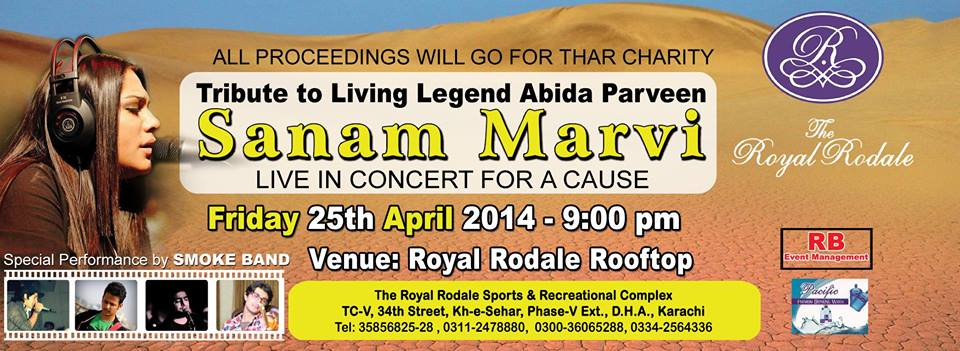 SANAM MARVI - Live in Concert for a Cause @ Royal Rodale