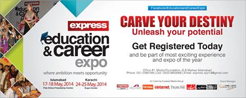 Express Education & Career Expo 2014 (Karachi)