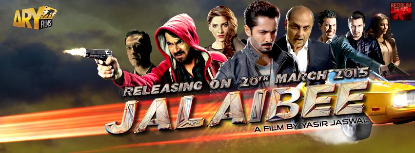 Jalaibee Movie Poster